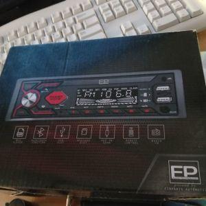 Einparts EPCR05N με Bluetooth ΣΦΡΑΓΙΣΜΕΝΟ