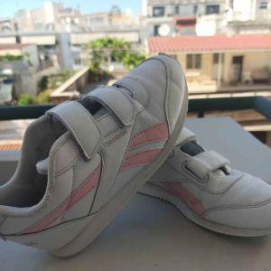 Αθλητικά παπούτσια για κοριτσάκι
