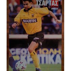 Μεγάλη Συλλεκτική Αφίσα ΤΣΙΑΡΤΑΣ ΑΕΚ Ποδόσφαιρο