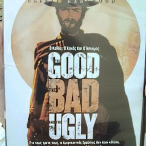 Clint Eastwood DVD Collection [Vol.1]