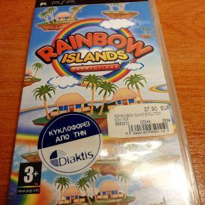 """Πωλείται κασέτα για psp """"rainbow islands"""""""