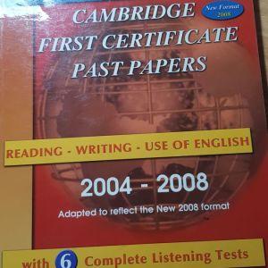 Βιβλία Αγγλικών