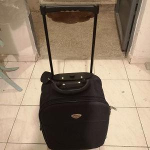 Βαλίτσα αεροδρομίου (μπλε σκούρο)