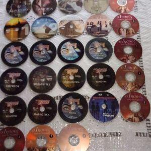 Ιστορικά & Ντοκιμαντέρ dvd