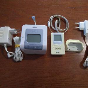 Philips Avent SCD530/00 - Συσκευή παρακολούθησης μωρού