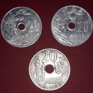 1 ΝΟΜΙΣΜΑ 20 ΛΕΠΤΑ 1912 ΚΑΙ ΔΥΟ ΝΟΜΙΣΜΑΤΑ ΤΩΝ 20 ΛΕΠΤΩΝ ΤΟΥ 1971.