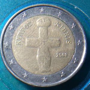 Σε σφάλμα 2και1 ευρω κυπρου