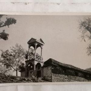 ΜΕΤΣΟΒΟ 1950 φωτογραφία