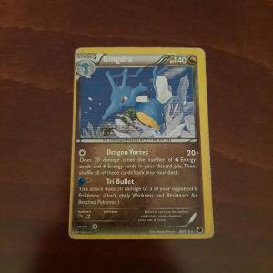 καρτα pokemon kingdra