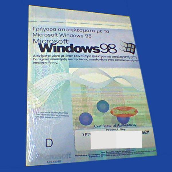 angelies polite Microsoft Windows 98 First Edition a ekdosi X03-66598 logismiko software 98 CD & manual kenourgio sfragismeni siskevasia