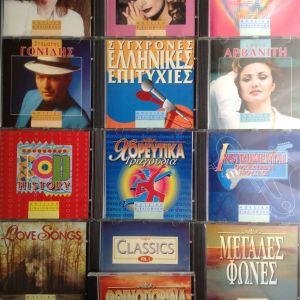 13 CD'S ΣΥΛΛΟΓΕΣ '80-'90!!!