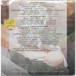 CD / ΕΛΕΝΗ ΛΕΓΑΚΗ / ΤΡΑΓΟΥΔΙΑ ΤΟΥ ΓΑΜΟΥ ΑΠΟ ΟΛΗ ΤΗΝ ΕΛΛΑΔΑ