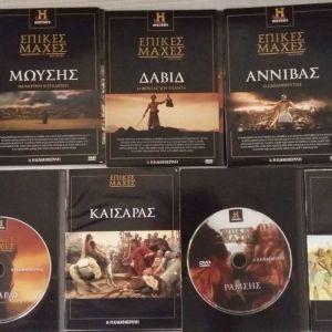 ΕΠΙΚΕΣ ΜΑΧΕΣ (7 dvd & ενθετα)!!!