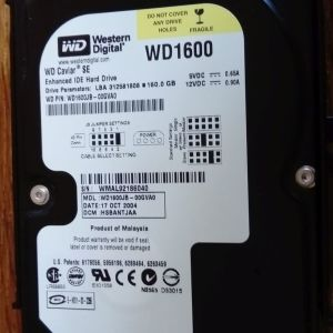 ΣΚΛΗΡΟΣ ΔΙΣΚΟΣ 3.5 IDE 160Gb WD1600