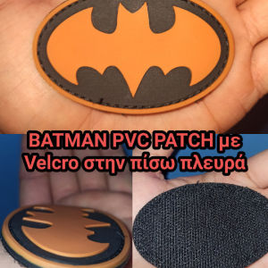 Batman Pvc Patch με Velcro στην πίσω πλευρά για να κολλάει σε ανάλογες επιφάνειες