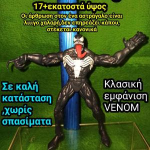Marvel VENOM figure Hasbro 2006 Collectible Φιγούρα Δράσης Κλασική Εμφάνιση , Εχθρός του Spider-Man