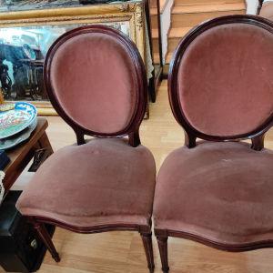 Καρέκλες Σαριδης ζευγάρι