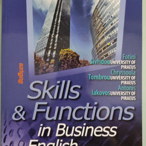 Skills & Functions in Business English