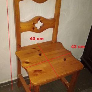 Καρεκλα ξυλινη