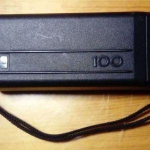 KODAK EKTRA 100 Vintage camera