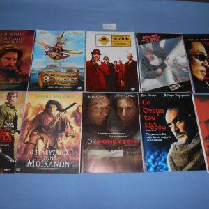 10 DVD ΠΕΡΙΠΕΤΕΙΕΣ Ζ25