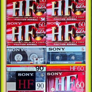 Κασέτες ήχου σφραγισμένες, Sony HF, διάφορες 8 τεμάχια