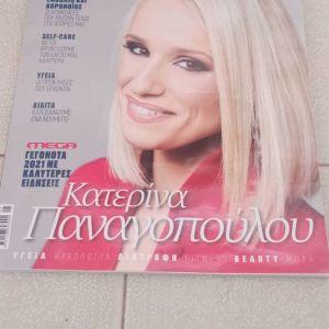Περιοδικό Vita