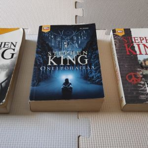3 βιβλία του Στίβεν Κινγκ