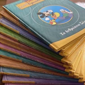 Παιδική εγκυκλοπαίδεια Disney