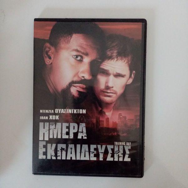 6 tenies DVD peripeties, drasis