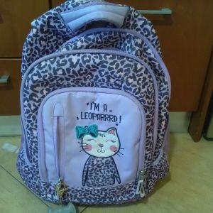 Σχολική τσάντα δημοτικού
