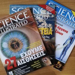 Διαφορά Επιστημονικά Περιοδικά. 33 τεύχη συνολικά.