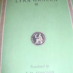 Έλληνες Λυρικοί-LYRA GRAECA