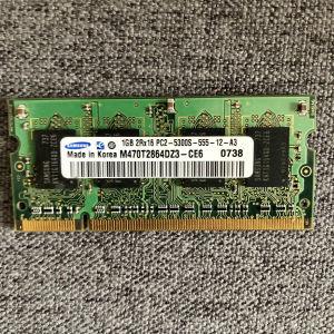 Μνήμη RAM , Samsung 1GB PC2-5300