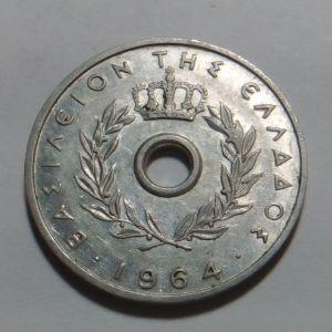 """10 ΛΕΠΤΑ 1964 """"Δύσκολο"""""""