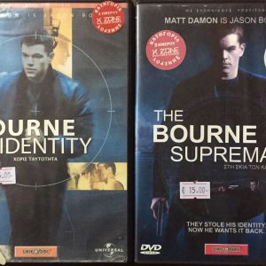 DvD - Bourne identity + Bourne supremacy (2 Temaxia)