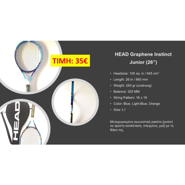 "raketa tenis HEAD Graphene Instinct  Junior (26"")"