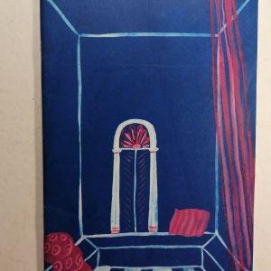 ΘΕΑΤΡΙΚΟ ΠΡΟΓΡΑΜΜΑ - Η 12η ΝΥΚΤΑ ΤΟΥ ΣΑΙΞΠΗΡ (θεατρική περίοδος 1978-79)