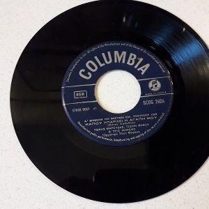 Vinyl record 45 - Τώνης Μαρούδας, Τζένη Βάνου & Τρίο Μορένο