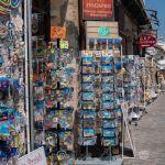 επιχειρηση  με ανατυπα ελληνων ζωγραφων. γκραβουρες και τουριστηκες καρτες 13*18
