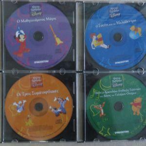 22 Παιδικα CD Τραγουδια και παραμυθια