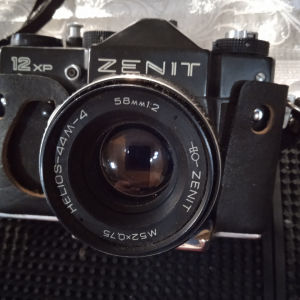 Vintage   Φωτογραφίκη μηχανή