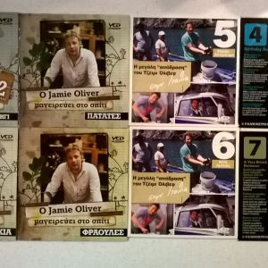 CDs ( 12 ) Jamie Oliver