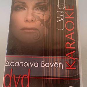 Δέσποινα Βανδή - Karaoke dvd