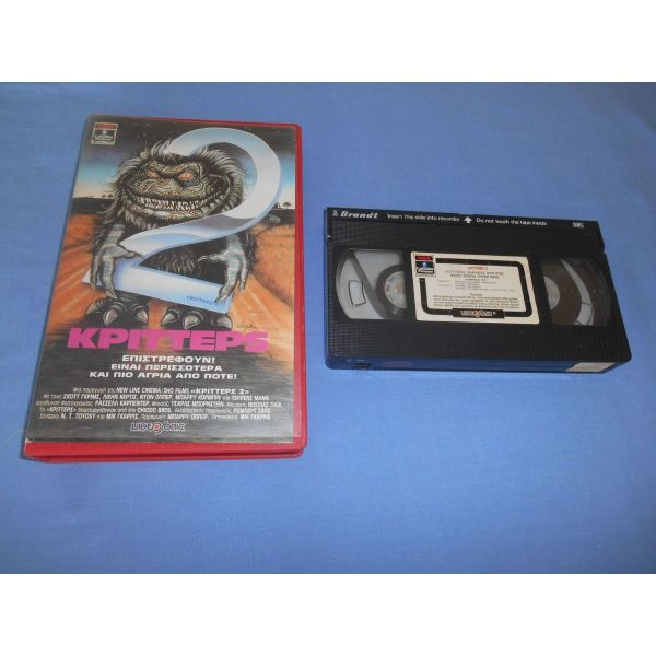 kritters 2 / CRITTERS II - VHS