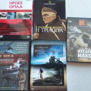 Πολεμικα ντοκιμαντερ & ταινιες 28 dvd