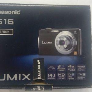 Φωτογραφική μηχανή Panasonic FS16