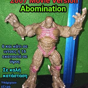 Incredible Hulk movie Abomination figure Hasbro 2007 Marvel Αυθεντική Φιγούρα