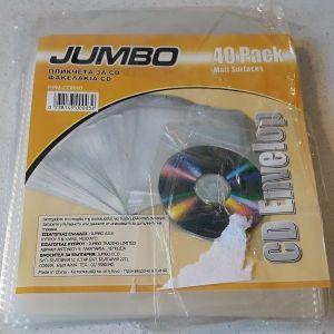 Φακελάκια CD - DVD ( 40 τμχ. )