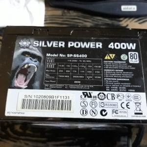 τροφοδοτικό pc silver power 400w